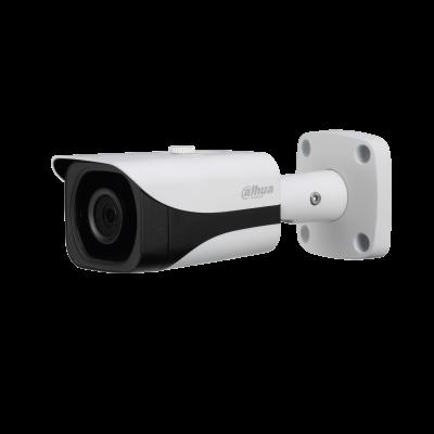 Camera hình trụ hồng ngoại Starlight Dahua DH-HAC-HFW2241EP-A 2.0 MP